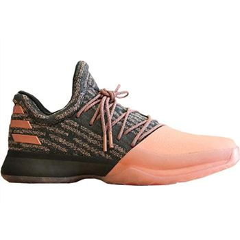 "Adidas Harden Vol. 1 ""Gila Monster"""