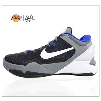 Attractive Nike Kobe VII 7 System Basketball Shoes