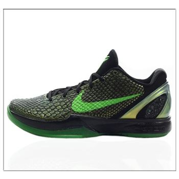 Best price for Nike Kobe VI 6 Supreme Rice limited
