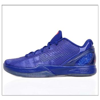 Fabulous Nike Kobe VI 6 blue All Star Basketball Shoes