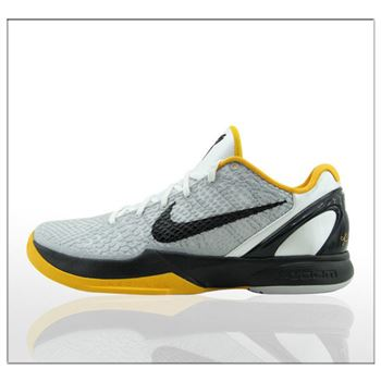 Cheapest Nike Kobe VI 6 ZK6 Basketball Shoes