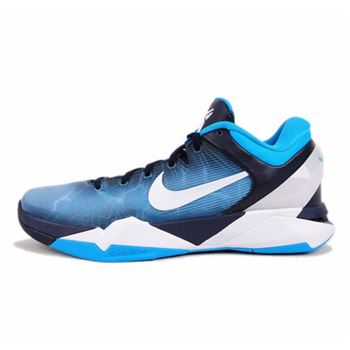 Cheapest Nike Kobe VII 7 X Basketball Shoes