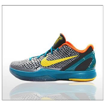 Attractive Nike Kobe VI 6 Helicopter Basketball Shoes