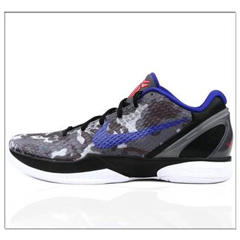 Good Nike Kobe VI 6 Camo Basketball Shoes