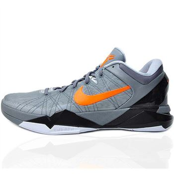 High Quality Nike Kobe VII 7 System Gray Basketball Shoes