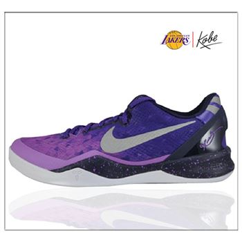 Good price for Nike Kobe VIII 8 Gradient Black Purple