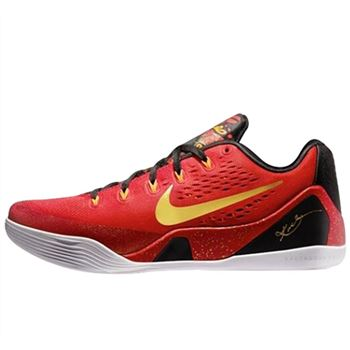 Free shipping Nike Kobe 9 EM 'China Pack'