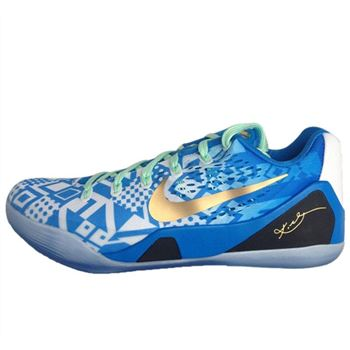 Good price for Nike Kobe IX 9 EM XDR