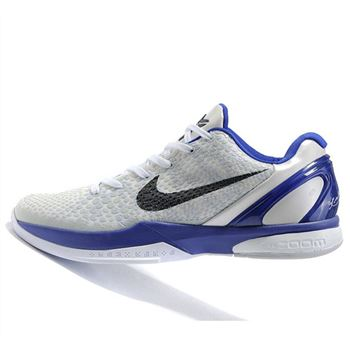 on sale 7afd7 79154 Low price Nike Kobe VIII 8 Zoom low white blue Shoes