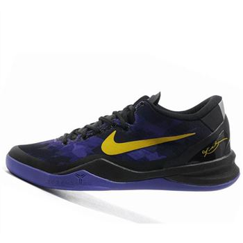 Good price for Nike Kobe VIII 8 Zoom System purple Shoes